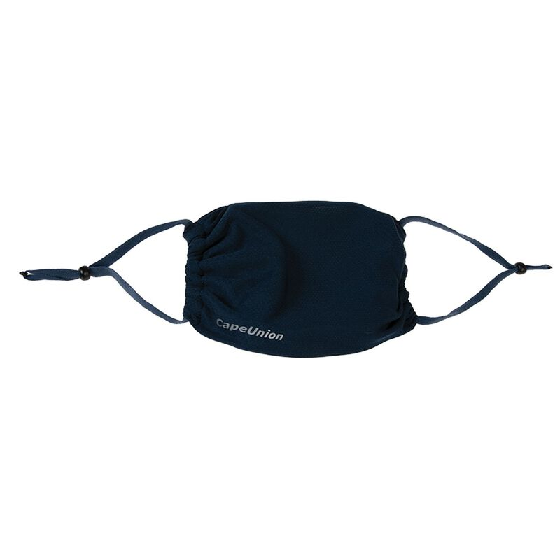 Cape Union Three-Piece Unisex Adjustable Face Masks Pack -  navy